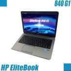 ショッピング中古 中古ノートパソコン Windows10-Pro | HP EliteBook 840 G1 | コアi5(1.60GHz)搭載 メモリ8GB HDD320GB 無線LAN Bluetooth内蔵 WPSオフィス付き 中古パソコン