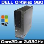中古デスクトップパソコン Windows7-Pro   DELL OptiPlex 960   コア2:2.93GHz メモリ:3GB HDD:250GB DVD