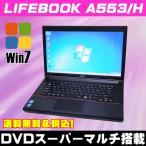ショッピング中古 中古ノートパソコン Windows7 液晶15.6型 | 富士通 LIFEBOOK A553/H  | セレロン:1.80GHz メモリ:8GB HDD:320GB DVDマルチ KingSoft Office付き 送料無料