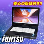 ショッピング中古 中古ノートパソコン Windows7|富士通 FMV-A8390|MEM:4GB DVDマルチ搭載|WPS Office