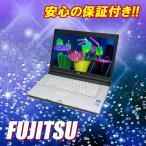 ショッピング中古 中古ノートパソコン Windows7 富士通 高解像度 15.6フルHD液晶 LIFEBOOK E780 Core i5 2.66GHz HDD:320GB Windows7 DVDマルチ KingSoft Office2013