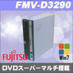 ショッピング中古 中古デスクトップパソコン Windows7|富士通 FMV-D3290|Celeron 1.80GHz|DVDスーパマルチ搭載|KingSoft Office付き◎