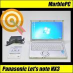 ショッピング中古 中古ノートパソコン Windows 7 Panasonic CF-NX3EDHCS Core i5-4300U 1.90GHz 送料無料