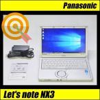 ショッピング中古 中古ノートパソコン Windows 10 Panasonic CF-NX3EDHCS 1.90GHz  Webカメラ WPS Office 送料無料