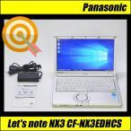 ショッピング中古 中古ノートパソコン Windows 10 Panasonic CF-NX3EDHCS 1.90GHz  Webカメラ 送料無料