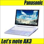 ショッピング中古 中古ノートパソコン Windows 10 Panasonic CF-AX3EDCCS Corei5-4300U 1.90GHz SSD:128GB Webカメラ 送料無料