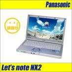 中古ノートパソコン Windows 10 Panasonic Let's note CF-NX2JDQYS コア i5:2.60GHz メモリ:4GB HDD:500GB 訳あり