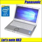 ショッピング中古 Panasonic Let's note NX3 液晶12.1型 コアi5(1.9GHz) メモリ8GB SSD128GB Bluetooth WEBカメラ 無線LAN内蔵 Windows10 WPSオフィス付き 中古ノートパソコン
