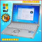 ショッピング中古 中古パソコン Panasonic CF-S10EWHDS  Core i5 2.6GHz マルチ&メモリー8G搭載 Windows7