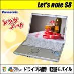 ショッピング中古 中古パソコン Windows7-Pro搭載モデル | Panasonic Let's note CF-S8HCGCPS ノートパソコン | Core2Duo:2.53GHz メモリ:4GB HDD:250GB