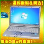 ショッピング中古 中古ノートパソコン Windows7|Panasonic CF-SX2JDHYS 12.1型HD+ Core i5-2.6GHz DVDマルチ HDMI、Bluetooth 送料無料