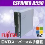 ショッピング中古 中古デスクトップパソコン Windows7|富士通 ESPRIMO D550/ Core2 E7500/4096MB/250GB|DVDマルチ |KingSoft Office付き◎