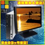 ショッピング中古 中古デスクトップパソコン Windows7|富士通|ESPRIMO-D550/B|マルチ|20インチワイド|KingSoft Office|送料無料、3ケ月保証