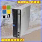 ショッピング中古 中古デスクトップパソコン Windows7|FUJITSU ESPRIMO-D750|コアi3 3.06GHz|4096MB HDD:160GB|DVDマルチ|KingSoft Officeインストール済◎