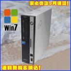 ショッピング中古 中古デスクトップパソコン Windows7|FUJITSU ESPRIMO-D750|I5 650 3.2GHz|4096MB|大容量HDD:500GB|DVDマルチ| WPS Officeインストール済