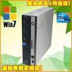 ショッピング中古 中古デスクトップパソコン FUJITSU ESPRIMO-D751/C|Core i5 2400 3.1GHz/4096MB/500GB|DVDスーパーマルチ Windows7