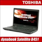ショッピング中古 中古パソコン Windows10-Proアップグレード済み | 東芝 dynabook Satellite B451 中古ノートパソコン | Celeron:1.60GHz メモリ:4GB 新品SSD:120GB