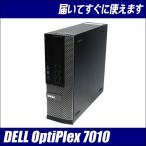 ショッピング中古 中古デスクトップパソコン Windows10 DELL Optiplex7010SFF Core i5 3470:3.2GHzGHz メモリ:8GB HDD:500GB 送料無料