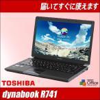 ショッピング中古 中古パソコン Windows7-Pro 東芝 dynabook R741 ノートパソコン Core i5:2.50GHz メモリ:4GB HDD:250GB 送料無料