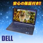 ショッピング中古 中古ノートパソコン|Dell Latitude E5520|テンキー|Windows7|MEM:4GB|HDD:250G|無線LAN内蔵|KingSoft Office| 送料無料、税込
