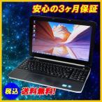 ショッピング中古 中古ノートパソコン 15.6型☆DELL LATITUDE E5520/Ci5 2.5GHz/4GB 250G/DVDマルチ Windows7