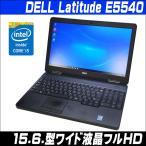 ショッピング中古 中古パソコン Windows10|DELL Latitude E5540|Corei5-4310U 2.0GHz 15.6 FHD液晶 Webカメラ メモリ:8GB WPS Office付