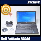 中古ノートパソコン Windows 10 DELL Latitude E5540 Corei5-4300U 1.90GHz フルキーボード DVDスーパーマルチ 送料無料
