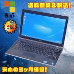 ショッピング中古 中古ノートパソコン Windows7-Pro搭載 液晶12.5型 | DELL LATITUDE E6220 | コア Core i7-2640M:2.80GHz メモリ:4GB SSD:128GB【送料無料】