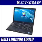 ショッピング中古 中古ノートパソコン Windows7-Pro搭載 液晶14.1型 | DELL Latitude E6410 | コアi5:2.66GHz メモリ:4GB HDD:320GB【送料無料】【訳あり品】
