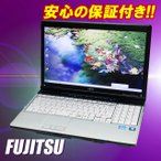 FHD|HDMI|Core i7|中古PC |Office付き|送料無料 【中古】