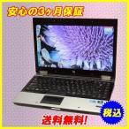 ショッピング中古 中古ノートパソコン Windows7|hp EliteBook 8440p|Ci5 2.4GHz|4G|250G|DVDスーパーマルチ|WPS Office付き