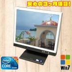 ショッピング中古 中古デスクトップパソコン Windows7 17インチ液晶一体型 |FUJITSU ESPRIMO K552/D |コア i5:2.5GHz メモリ:4GB HDD:250GB DVDスーパーマルチ