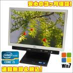 中古デスクトップパソコン Windows7 液晶一体型   FUJITSU ESPRIMO K553/F    Core i5:3320M 2.6GHz HDD:500GB DVDマルチ 送料無料