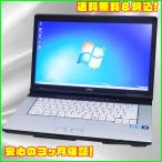 ショッピング中古 中古ノートパソコン  富士通 LIFEBOOK E741/C 高解像度!! Core i7-2.7GHz DVDマルチ Windows7 KingSofto Office2013