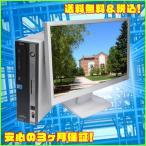 無料アップグレード!! 中古デスクトップパソコン Windows7  FUJITSU ESPRIMO D750/A 22インチ液晶セット Core i5 650 3.20GHz/4096MB/160⇒320GB DVDマルチ