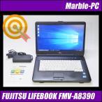 中古ノートパソコン Windows 10 FUJITSU FMV-A8390 Corei3-330M 2.13GHz DVDスーパーマルチ 送料無料