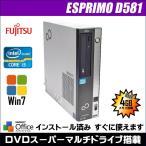 ショッピング中古 富士通 ESPRIMO D581/D | 中古デスクトップパソコン Windows7-Pro搭載  コア i3:3.10GHz メモリ:4GB HDD:160GB【送料無料】◎