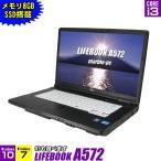 中古パソコン/Core i3/メモリ8GB/WPSオフィス付き