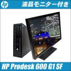 ショッピング中古 24型液晶付き中古デスクトップPC Windows10-Pro | HP Prodesk 600 G1 SF 中古パソコン | コアi7(3.40GHz)搭載 メモリ8GB HDD1000GB DVDマルチ WPSオフィス付き