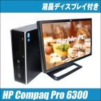 ショッピング中古 メモリ8GB Windows10-Pro 中古デスクトップPC液晶セット | HP Compaq Pro 6300 SF 23インチ液晶付き 中古パソコン | コアi3搭載 HDD500GB