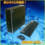 ショッピング中古 中古デスクトップパソコン Windows7| HP Compaq 6300 Elite  | コア i5:3.20GHz メモリ:8GB 新品:HDD:1000GB DVDマルチ KingSoft Office【送料無料】