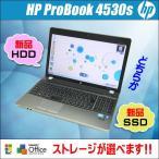 ショッピング中古 中古ノートパソコン Windows7 HP ProBook 4530s  新品HDDまたは新品SSDから選べるストレージ! Celeron:1.9GHz  DVDマルチ テンキー付き  USB3.0 HDMI端子付き