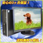 ショッピング中古 中古ディスクトップパソコン 【メモリ6GB&HDD:500G搭載】 HP Compaq 6000Pro SFF DVDスーパーマルチWindows7