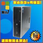 中古デスクトップパソコン|Windows7|HP Compaq 6200 Pro SFF|Core i3-3.1GHz|8G|250GB|DVDマルチ|KingSoftOffice