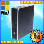ショッピング中古 新品HDD500GB搭載! 中古パソコン 省スペースパソコン! HP Compaq 8200 Elite US/CT Core i5 2.5GHz DVDマルチ KingSoft Office付き◎