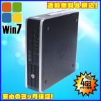 HP Compaq 8300 Elite US SSD128GB搭載 Corei5:2.9GHz メモリ4GB DVDスーパーマルチ 中古デスクパソコン