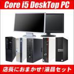 ショッピング中古 中古デスクトップパソコン 22型液晶セット Windows10 |  HP Compaq Pro 6xxx シリーズ 中古パソコン | コアi3搭載 メモリ4GB 新品SSD120GB WPSオフィス付き