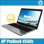 中古パソコン Windows10-Pro HP ProBook 4540s 中古ノートパソコン 訳あり