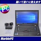 ショッピング中古 中古ノートパソコン Windows 10 Lenovo ThinKPad L520 Corei3-2350M 2.30GHz DVDスーパーマルチ WPS Office 訳あり