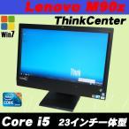 ショッピング中古 中古デスクトップパソコン Windows7|23インチ液晶一体型|Lenovo ThinkCentre M90z|Core i5 3.2GHz|HDD:250GB|DVDマルチ搭載|WPS Office付き◎